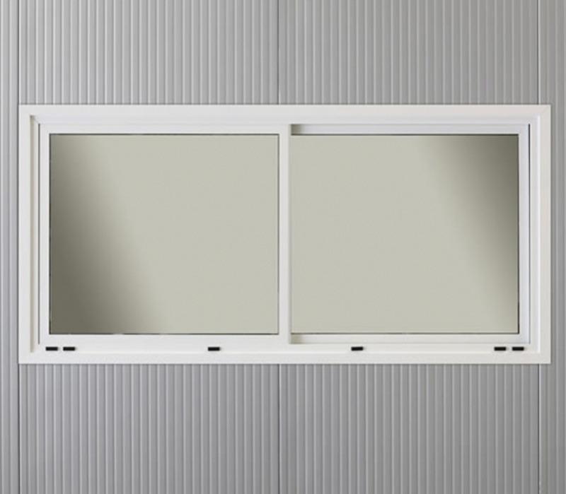Fenêtres aluminium coulissantes